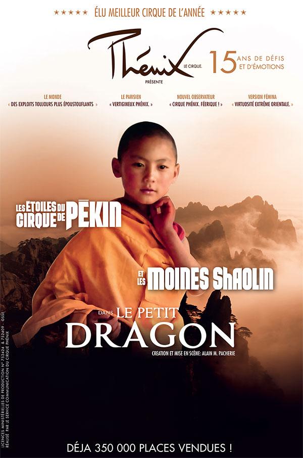Le petit dragon cirque de pekin bordeaux jeu